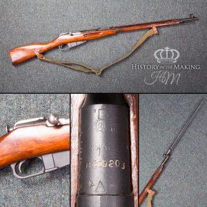 Live Firing Rifles